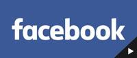 スチールラックのキタジマ Facebook