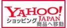 Yahooへ移動