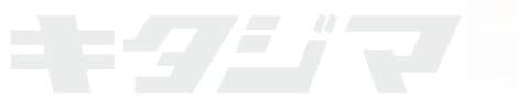 スチールラック ロゴ