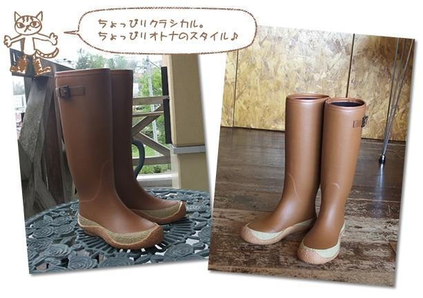 カーキブーツ(Khaki Boots)#02 写真