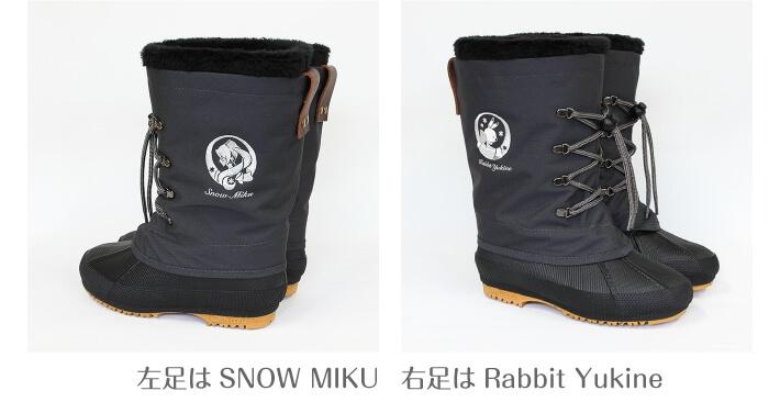 左足はSNOW MIKU、右足はRabbit Yukine