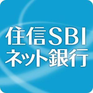 住信SBIネット銀行アプリ