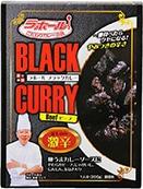 東京神田 ラホール ブラックカレー