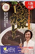 大阪天満 極醸カレー
