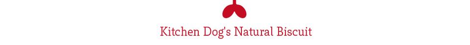 Kitchen Dog's Natural Biscuit