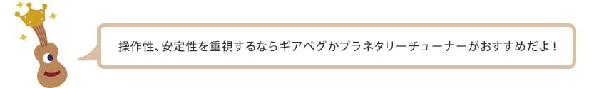 初心者イメージ3