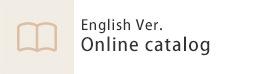 海外用オンラインカタログ
