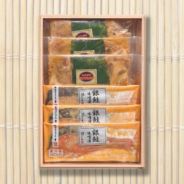 【冷凍便】越乃黄金豚・銀鮭味噌漬け詰合せ