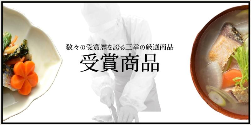 受賞作品TOP