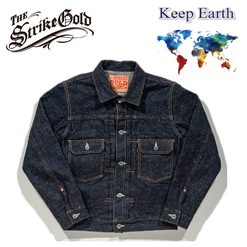 KeepEarth-sgj50ke