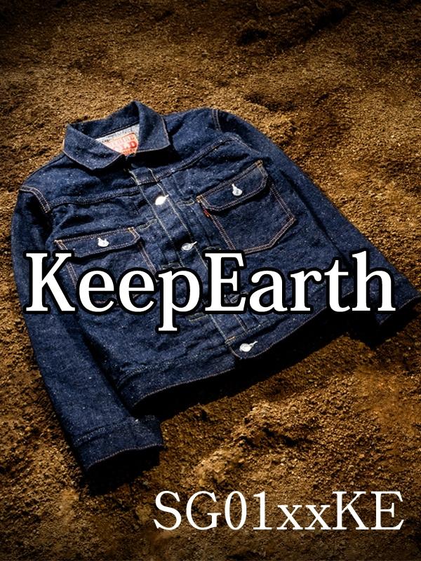 keepearth-sg01xxke