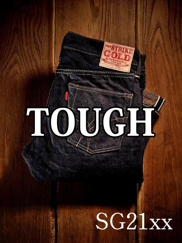 tough-sg21xx