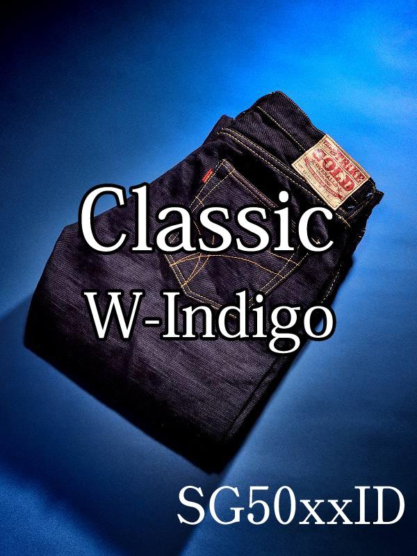 classic-w-indigo-sg50xxid