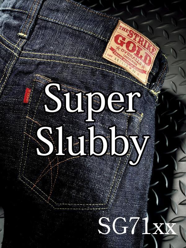 superslubby-sg71xx