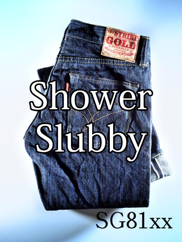 showerslubby-sg81xx