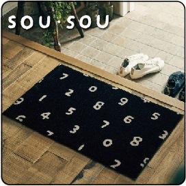 SOU・SOU×クリーンテックス 屋内専用インテリアマット