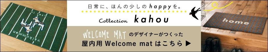 Collection kahou