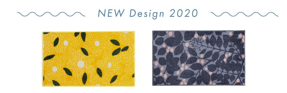 kobe muoto collection2020 島塚絵里さんがデザインした2つのデザイン