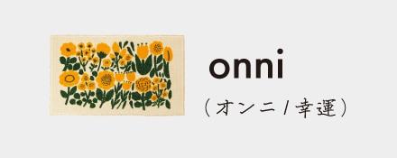 デザインマット 神戸