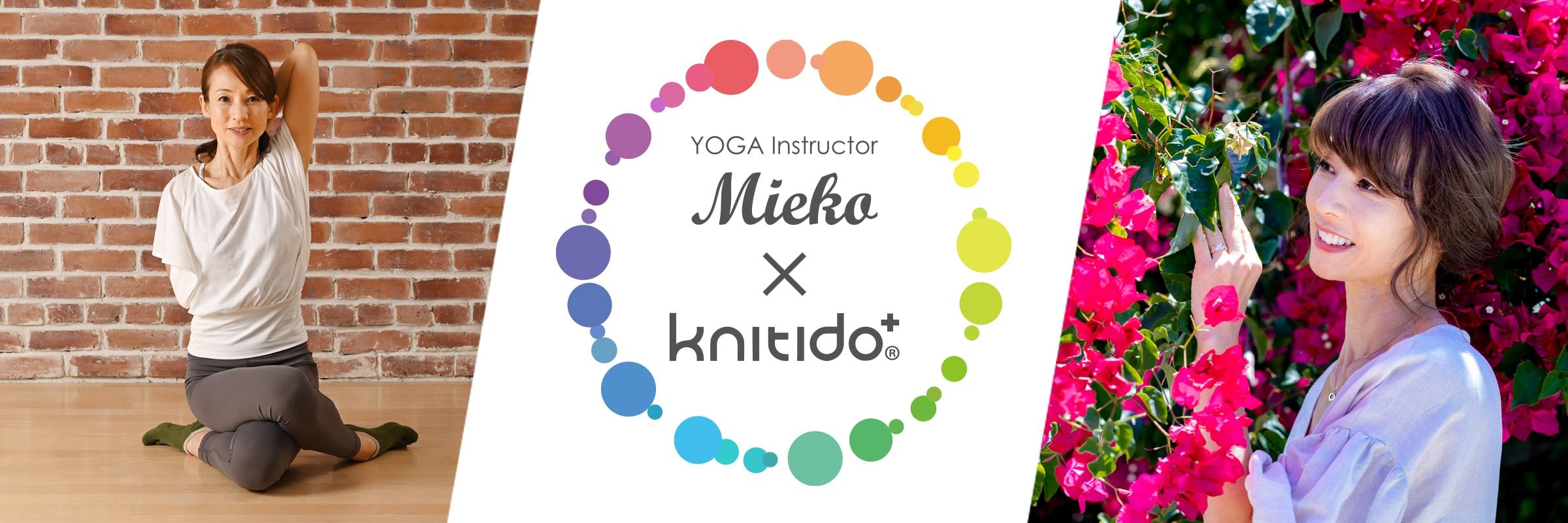 YOGA Instructor Mieko x knitido+