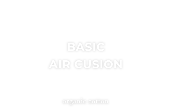 BASIC AIR CUSHION