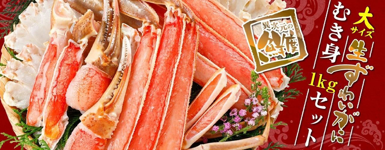 切り蟹1�