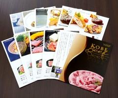 神戸牛カタログギフト「六甲」の商品画像