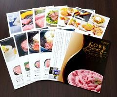 神戸牛カタログギフト「旧居留地」の商品画像