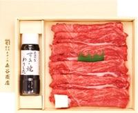 神戸牛モモ・バラすき焼きセットの商品画像