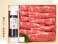 五つ星神戸牛ロースすき焼きセット商品画像