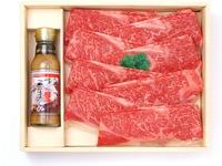 三つ星神戸牛ロースしゃぶしゃぶセット商品画像