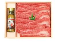 五つ星神戸牛ロースしゃぶしゃぶセット商品画像