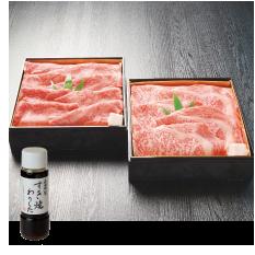 神戸ワインビーフロースすき焼き&神戸牛肩すき焼きセット