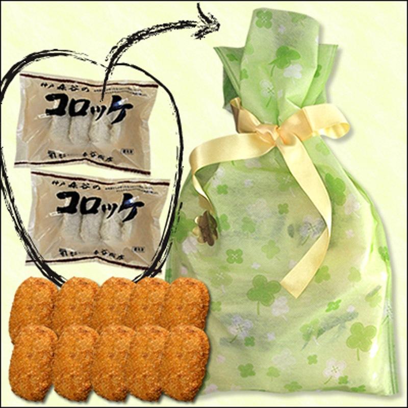 プチギフト 神戸森谷のコロッケ2袋