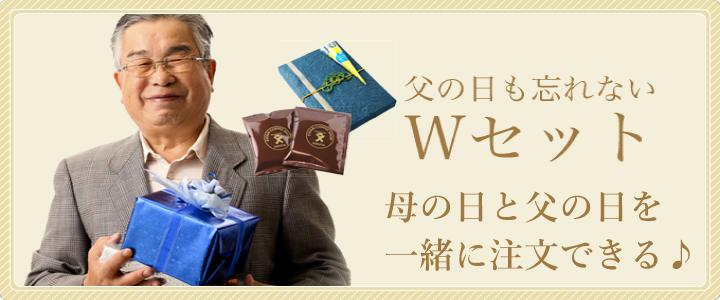 神戸牛カタログギフト「旧居留地」
