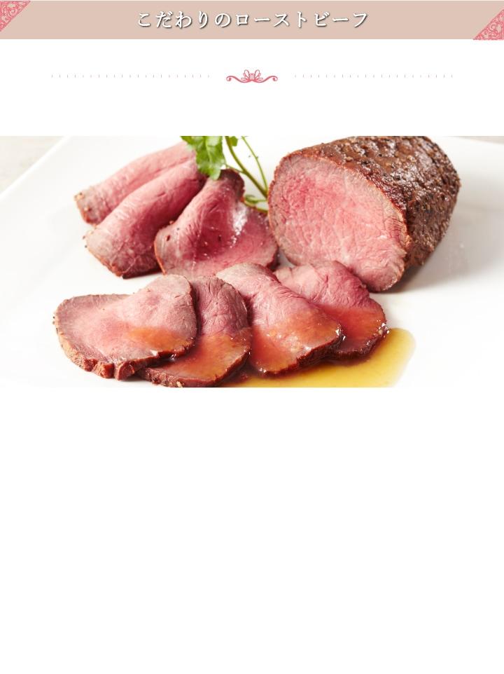 森谷の神戸牛ローストビーフをスライスして特製のソースをかけた皿盛り