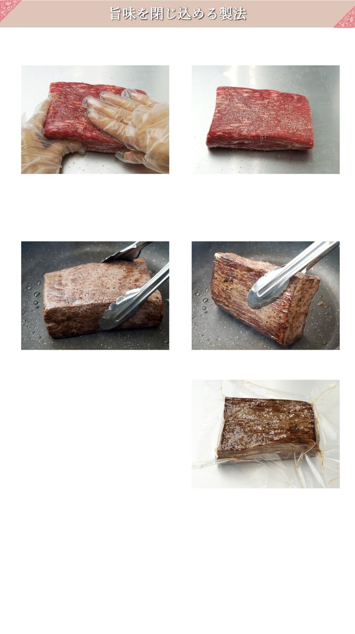 森谷特製神戸牛ローストビーフの製造工程。ローストビーフ用にカットした神戸牛の赤身肉モモのブロックに特製配合の塩と胡椒を刷り込みます。その後旨味を逃さないようしっかりと全ての面を焼きます。焼いたら後は専用の袋に入れてコンベクションオーブンで高温のスチームで中まで熱を通していきます。