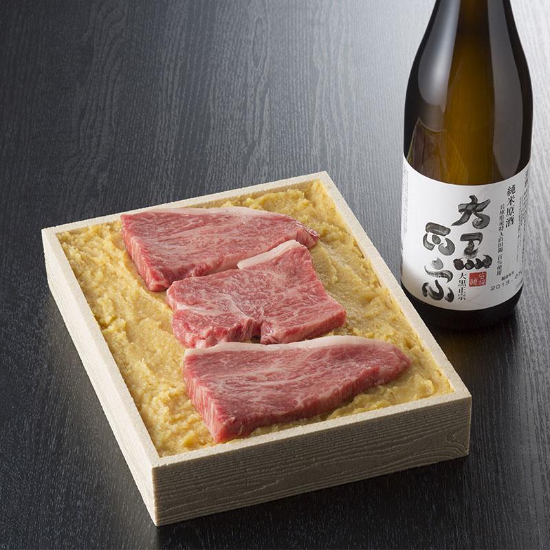 神戸牛味噌漬3枚入&日本酒「大黒正宗」セット