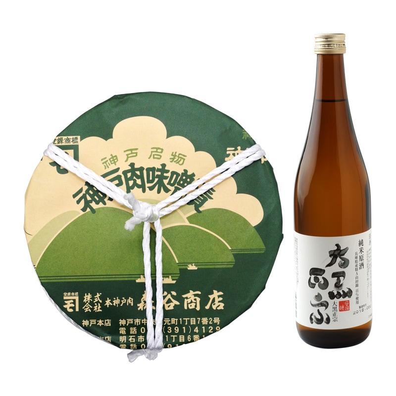 神戸牛味噌漬5枚入&日本酒「大黒正宗」セット