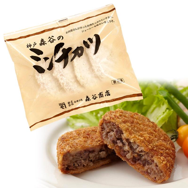 神戸森谷のミンチカツ