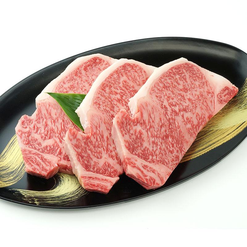 五つ星神戸牛サーロインステーキ