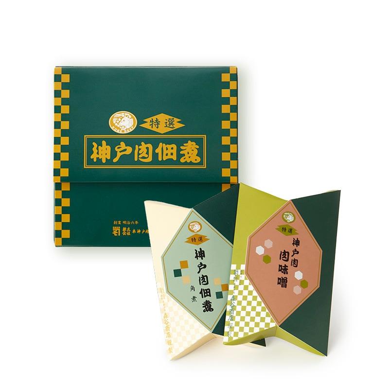 神戸牛佃煮2個入(角煮・肉味噌)