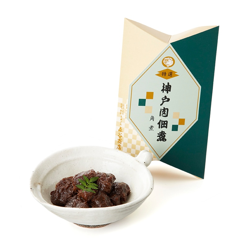 神戸牛佃煮角煮