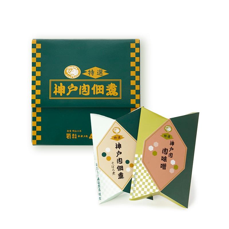 神戸牛佃煮2個入(そぼろ・肉味噌)