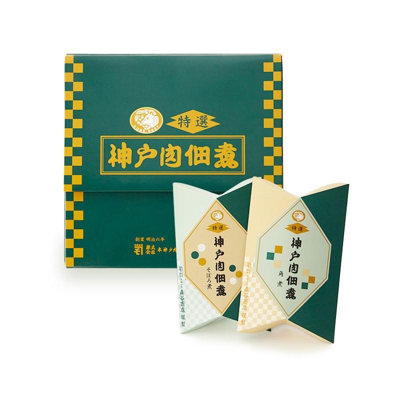 神戸牛佃煮2個入(そぼろ+角煮)