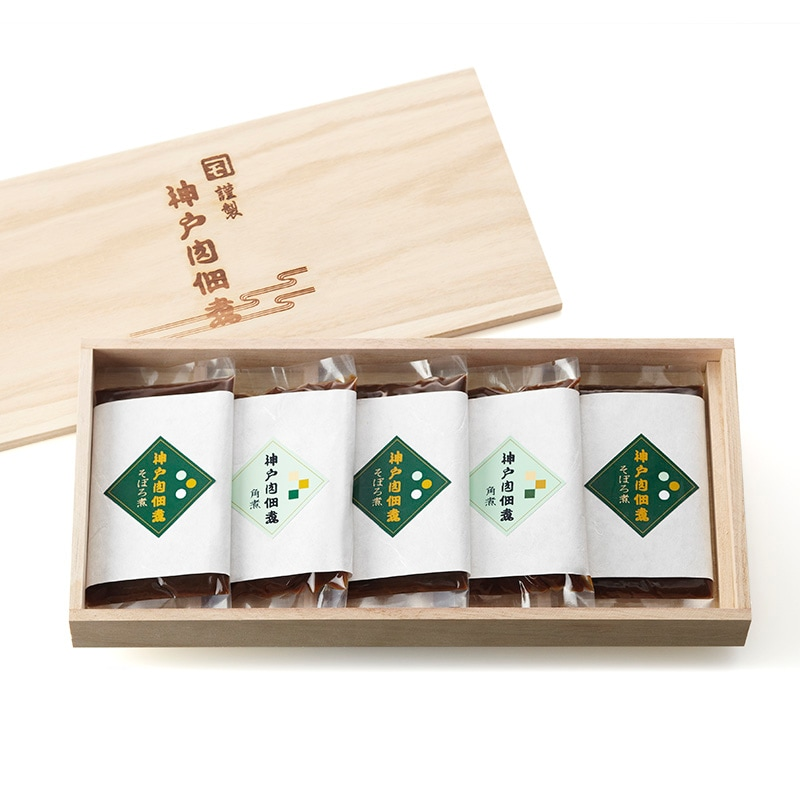 神戸牛佃煮5個入(そぼろ・角煮)