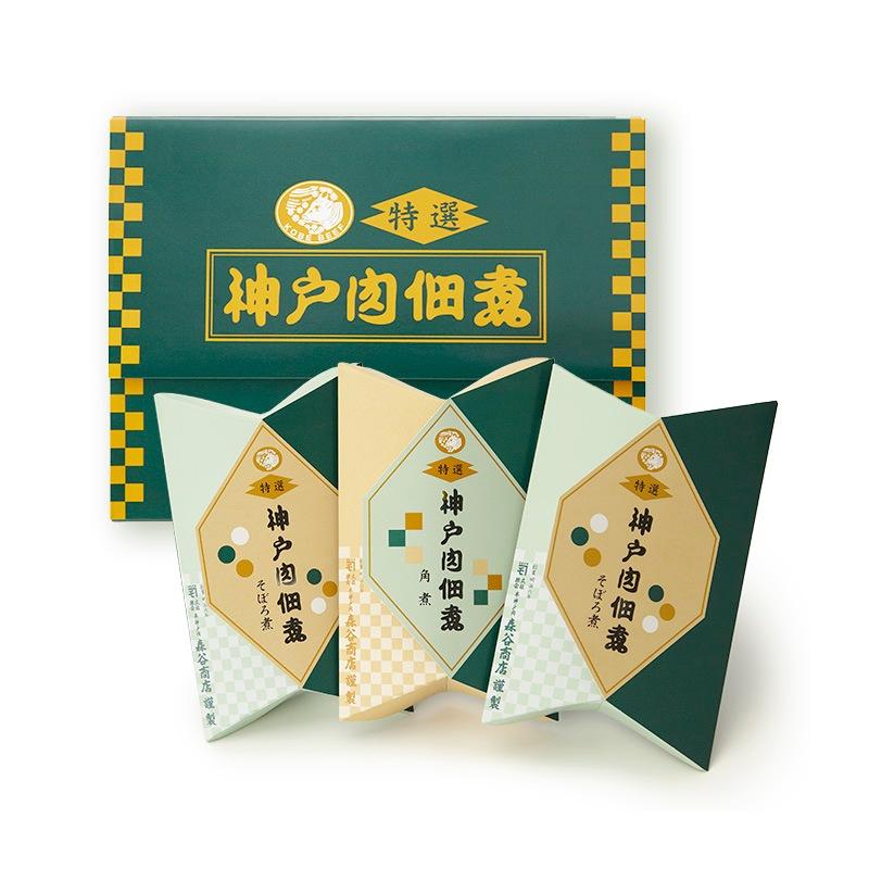 神戸牛佃煮3個入(そぼろ+角煮)