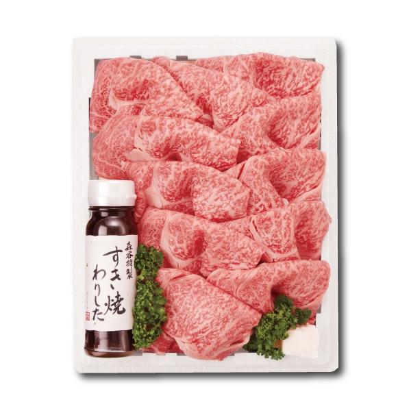 森谷おすすめ『氷彩』 神戸牛ロースすき焼き・わりしたセット