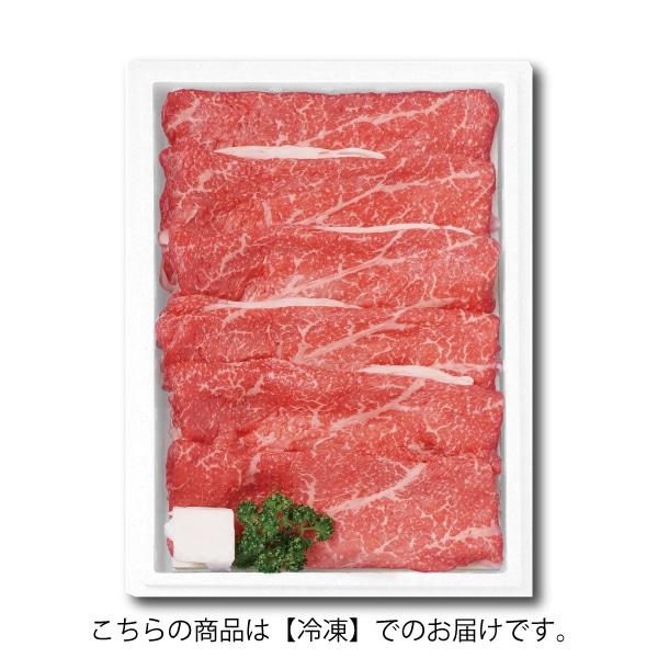 お買い得神戸牛 『氷彩』神戸牛モモ・バラすき焼き 《400g入》(送料込)