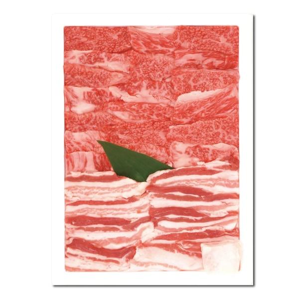 買い得神戸牛 『氷彩』神戸牛焼肉 《神戸肉肩・バラ250g+黒豚バラ150g》(送料込)